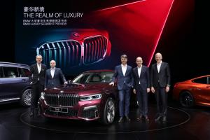 P90334982 highRes new bmw 7 series wor.news